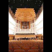 Luzern, KKL - Kultur- und Kongresszentrum, Konzertsaal