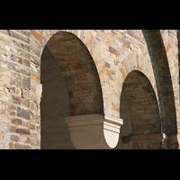 Paderborn, Dom St. Maria, St. Liborius und St. Kilian, Bögen in der Seitenfassade