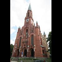 München (Haidhausen), St. Johann Baptist (kath.), Turm und Fassade