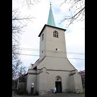 Berlin - Lichtenberg, Alte Pfarrkirche (Dorfkirche Lichtenberg), Fassade mit Turm