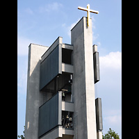 Berlin - Charlottenburg, Maria Regina Martyrum, Glockenturm